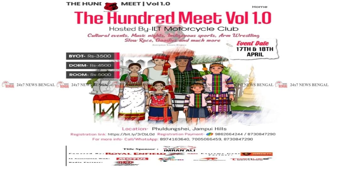 Intrepidus Leones Tripura (ILT) hosts the first ever Motorcycling Event in Tripura